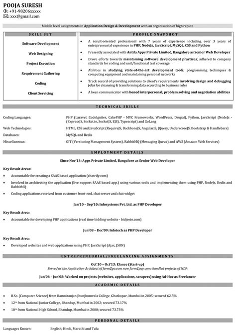 web developer resume web designer cv sle exle description career web developer resume sle my