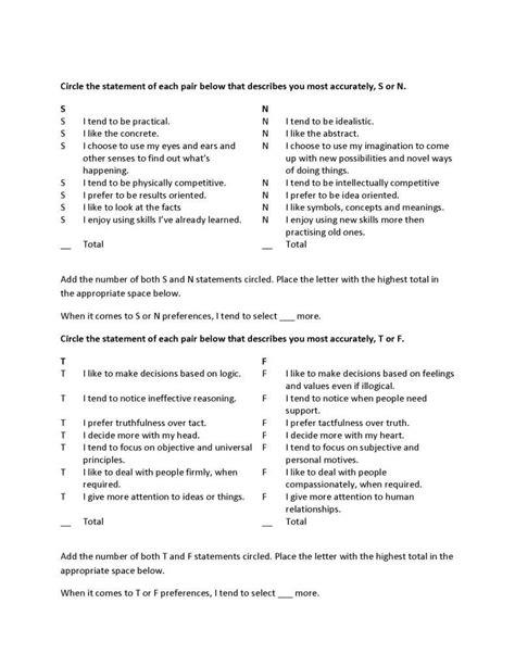 Free Printable Personality Test
