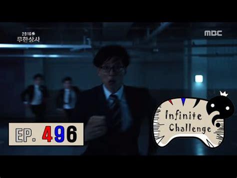list of infinite challenge episodes wikipedia the free infinite challenge 무한도전 yoo jae suk is catching up men