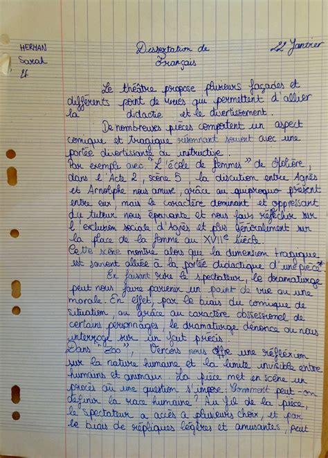 Tartuffe Essays by Tartuffe Essay Question Writefiction581 Web Fc2