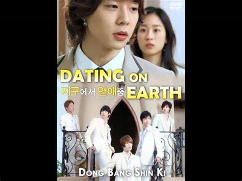 imagenes romanticas coreanas peliculas coreanas youtube