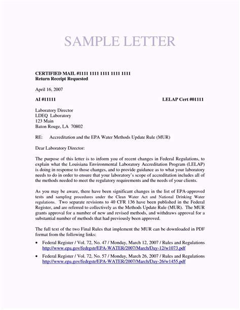 Certification Letter Receiving Money Certification Letter Sample Template Template Update234 Com Template Update234 Com