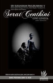 Serat Centhini 11 By Buku Murah by Serat Centhini Serat Centhini Dalam Intepretasi Modernitas