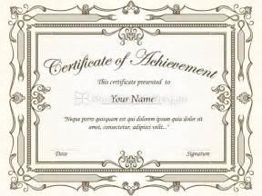 photoshop certificate templates certificate border vector set 2 vector photoshop