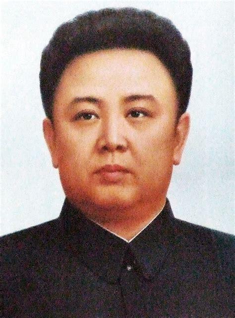 Jong Il jong il bibliography