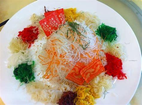 new year yu sheng longevity bun picture of wo peng restaurant