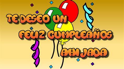 imagenes de feliz cumpleaños ahijada tarjeta virtual animada de feliz cumplea 241 os ahijada youtube