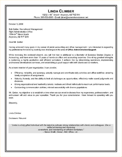 administrative cover letter 14 cover letter sle for office administrator basic