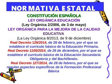 ley n 1340 ley de 28 mayo de 1992 jaime paz zamora necesidades espec 205 ficas de apoyo educativo