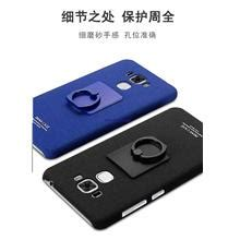 Zenfone 3 Max 52 Soft Back Cover Casing Jelly Sarung Blue asus 3 max price harga in malaysia