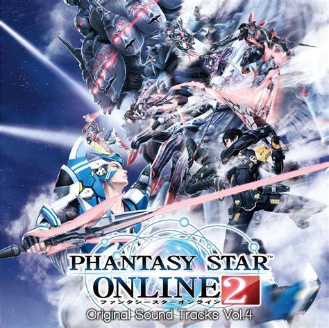 Be Original 4 phantasy 2 original soundtrack volume 4