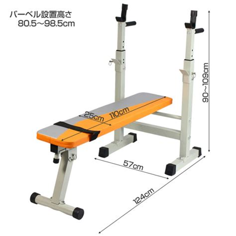 dimensions of bench press mckey rakuten global market bench press muscle training training training equipment