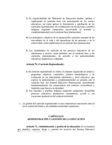 estado aprobado en proceso de devolucin en cuotas 23 80 fecha estado 20 08 2016 estado plurinacional de bolivia ministerio de educacin