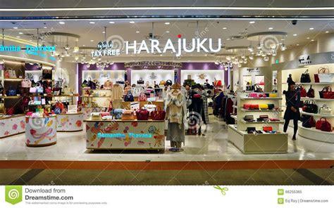 Narita M Xl a harajuku souvenir duty free shop at narita international airport nrt editorial image image