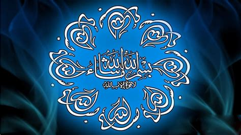 wallpaper keren islam islamic desktop wallpapers wallpaper cave