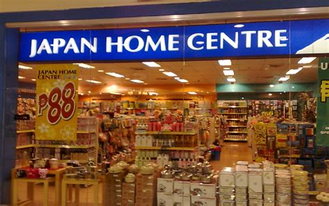 japan home centre robinsons galleria ortigas