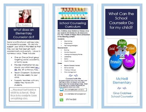 Mrs Crabtree S Counseling Corner School Counselor Brochure Counseling Brochure Templates