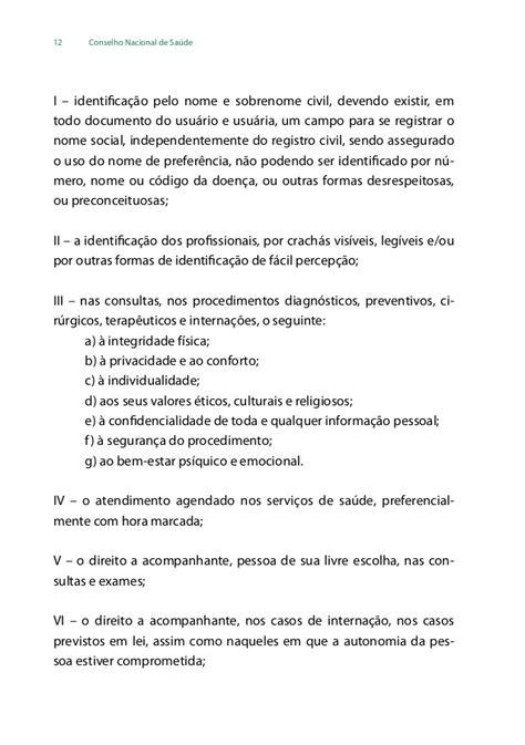 Texto 8 carta dos direitos