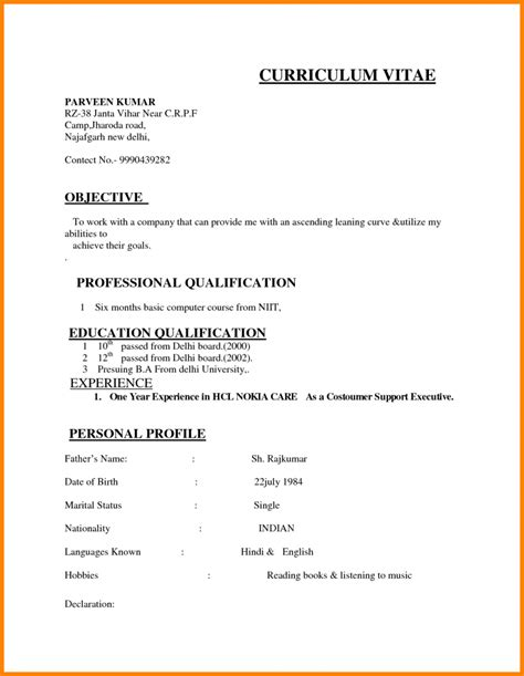 Curriculum Vitae Format In Ms Word by Resume Templates Basic Format In Ms Word