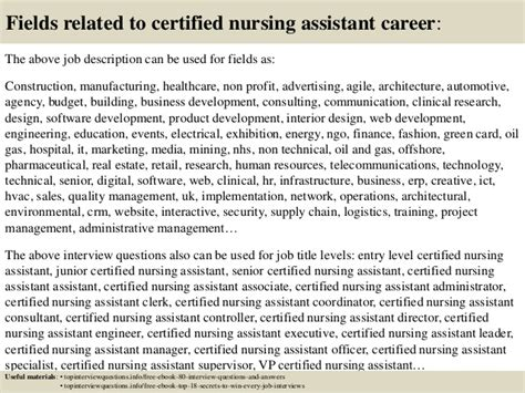 top 10 certified nursing assistant questions and