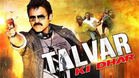 film full movie hindi mai talvar ki dhaar 2015 hindi dubbed full action movie