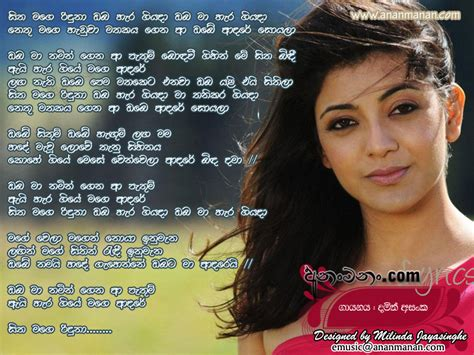 song mp3 tere bina sinhala song and song free