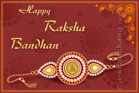 greeting card templates for raksha bandhan rakhi greeting lord ganesha rakhi