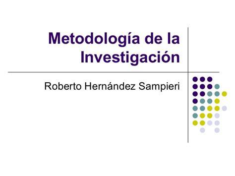 metodologia de sam pac pdf metodologia de la investigacion 5ta edicion sieri newhairstylesformen2014 com