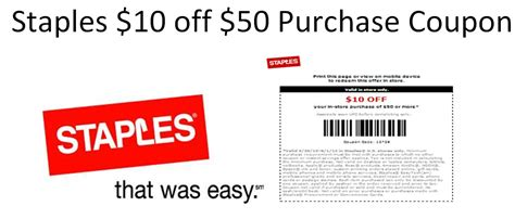 staples printing coupon release date price and specs