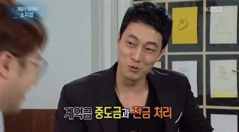 so ji sub entertainment actor so ji sub jokes about his fashion before and after