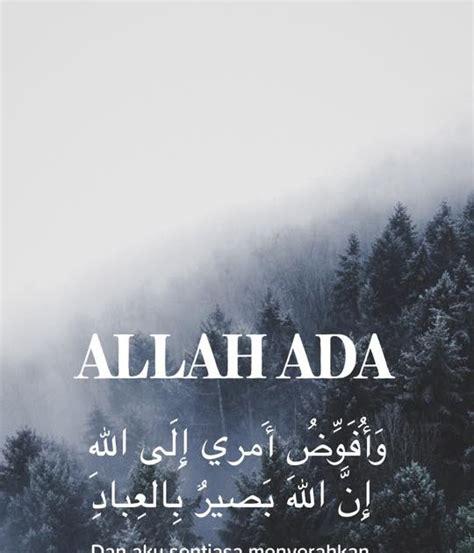 surah al ghafir ayat  wallpaper hati sedih tak tenang