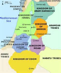 edom map file edom moab 830bce svg wikimedia commons