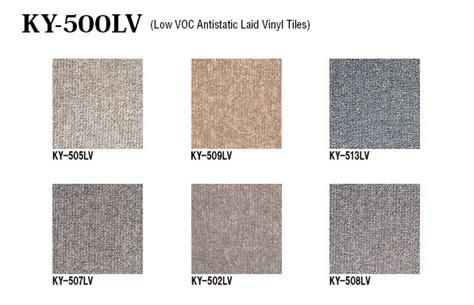carpet and vinyl floor tiles oa kyodo ky tec corp