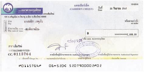 bank chequ bank cheque bank cheque uob