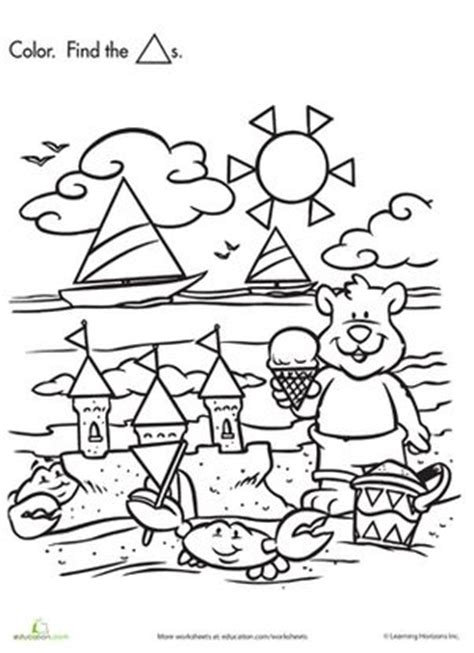 shape hunt worksheet free printable no time for flash shape search baby bear at the beach baby bears student