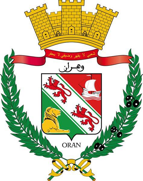Armoirie De by File Armoirie Oran Png Wikimedia Commons