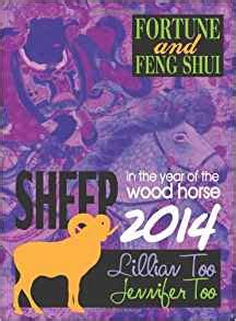 lillian fortune feng shui 2018 sheep books lillian fortune feng shui 2014 sheep
