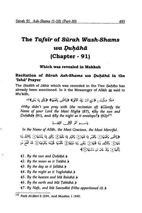 [PDF] Qur'an Tafsir Ibn Kathir Surah 91 (الشمس) Ash-Shams
