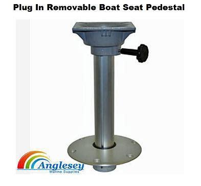 removable boat seat pedestal boat seats boat table pedestal boat seat