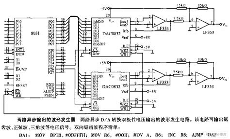 induction generator schematic induction generator circuit 28 images standard calculation of fault current contribution of
