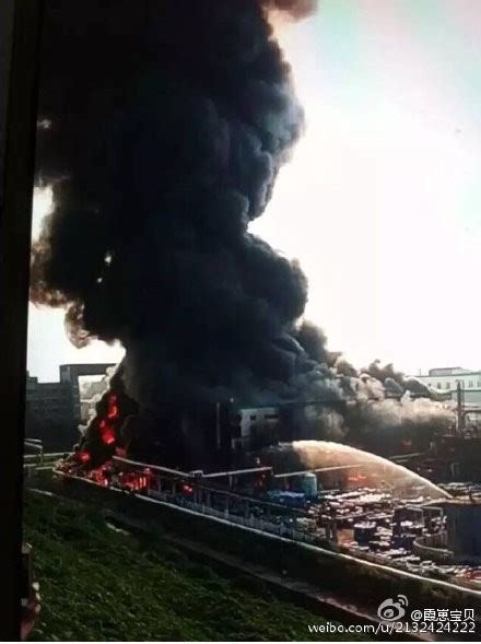china another chemical kills 7 exposed to poison gas at paper mill another blast at chemical factory in zhejiang province