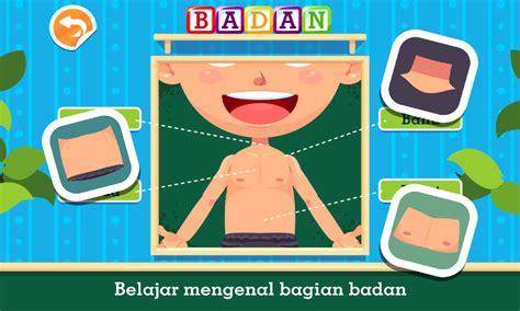 Offer Ensiklopedia Tubuh Manusia marbel bagian tubuh belajar android apps on play