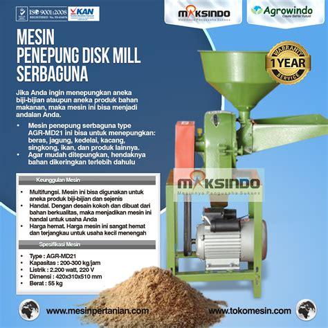 Mesin Cetak Pelet Ikan mesin cetak pelet pakan ikan dan ternak listrik agr