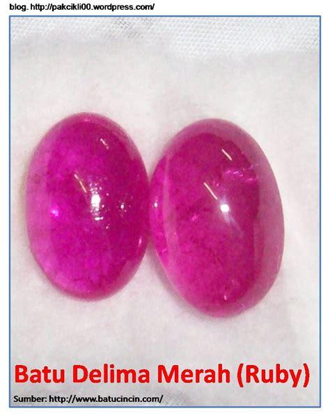 ruby merah delima est batu permata batu zamrud batu safir batu ruby