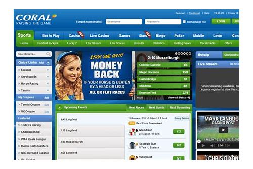 coral football betting coupons