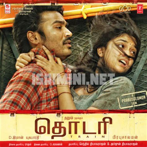 tamil mp sites thodari mp3 songs download thodari high quality mp3 songs