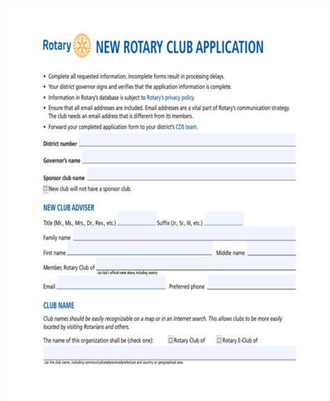 biodata format for rotary club 9 club applications exles sles