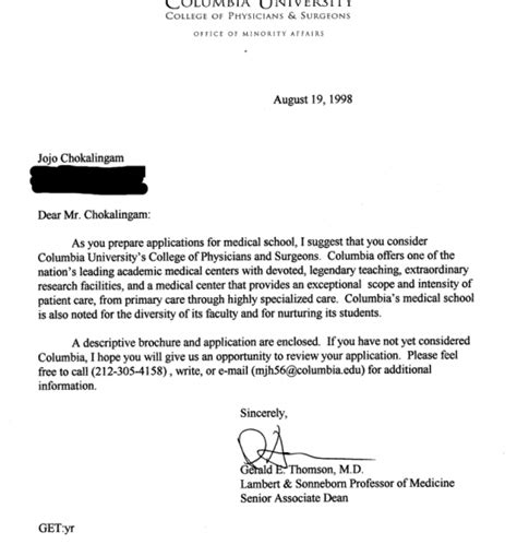 Columbia College Acceptance Letter must read kaling s vijay chokal ingam