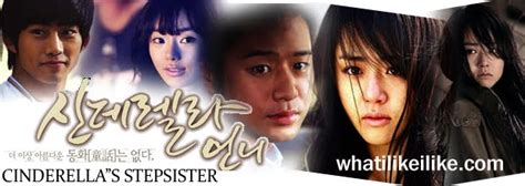 film korea cinderella stepsister achie array synopsis