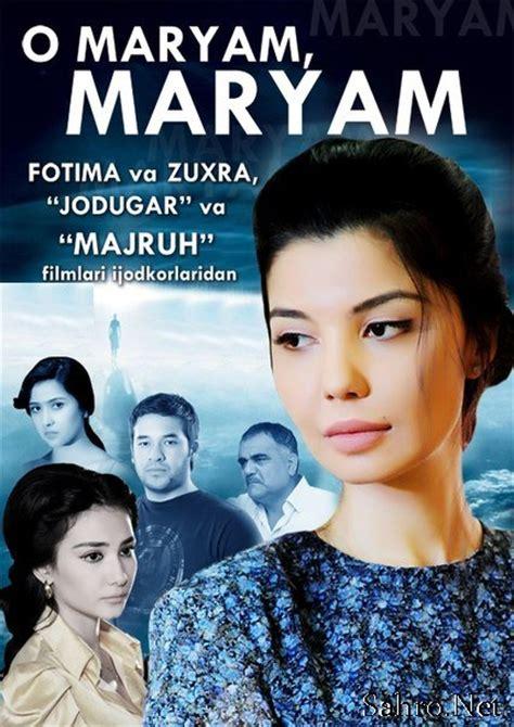 uzbek kino 2012 ozbek film pictures o maryam maryam ozbek kino 2013 узбекские фильмы 2013